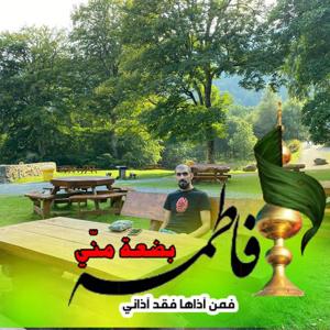Flow Hussain 36