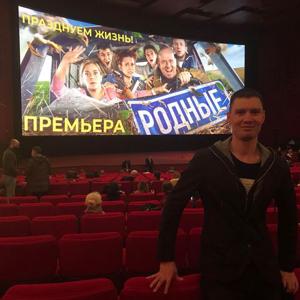 Сергей Романов 32