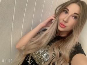 Anastasia  29