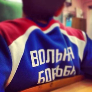 Андрей Сорочук 25