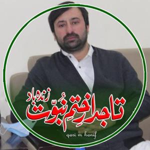 Kashif Zia 36