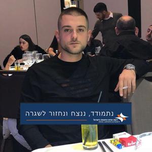 Natanel Dan 24