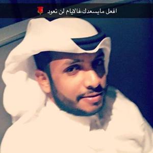 Abo Fahad  31