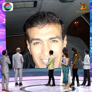 Mohamed Fakhroo 44